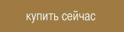 купить сейчас - fioridivenezia.ru - текстиль для дома