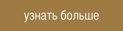 Шоурум - fioridivenezia.ru - текстиль для дома