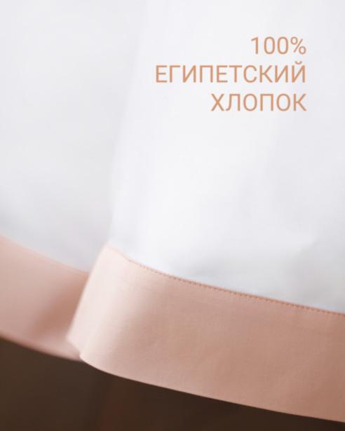 Постельное белье Foscari Rem