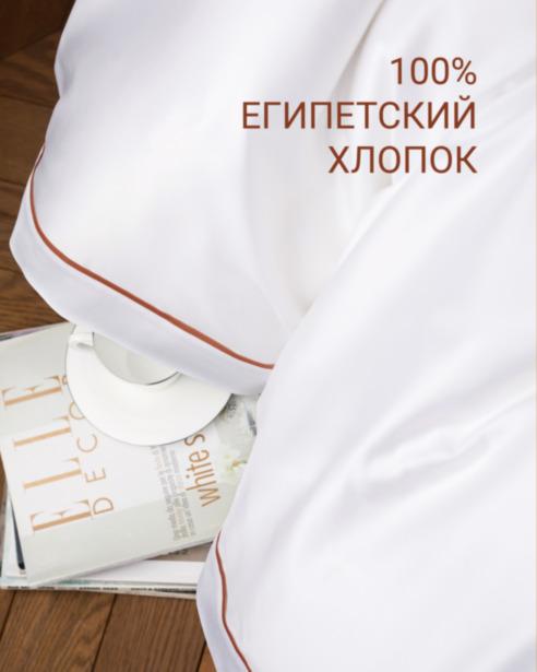 Постельное белье Briati Mikado