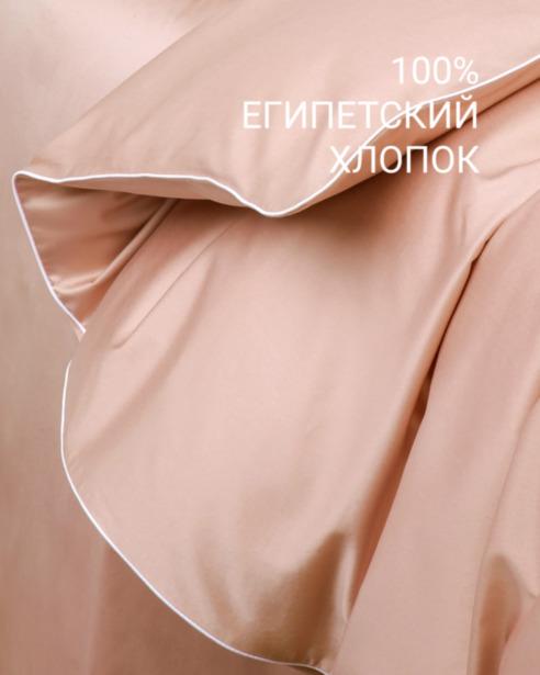 Постельное белье Paris Rem