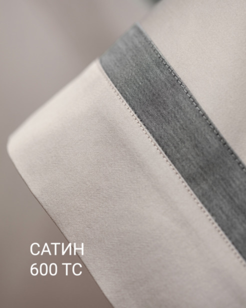 Постельное белье Loft Clacson