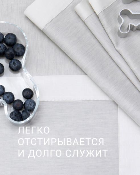 Набор скатерть и салфетки Ginepro Lodi