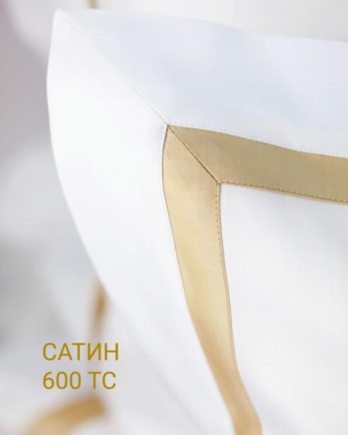 Постельное белье San Antonio Sable