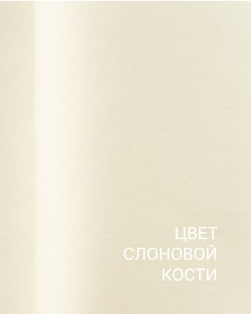 Постельное белье Loft Avorio