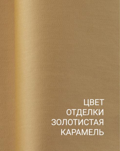 Постельное белье Lion Caramel